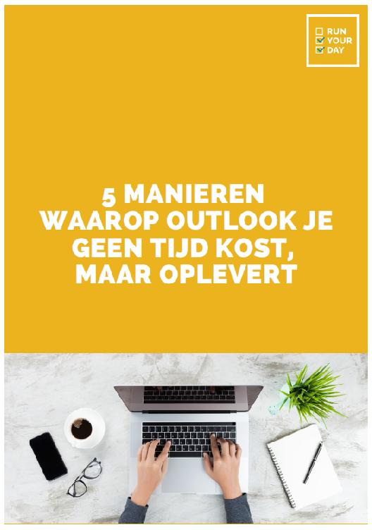 Outlook_tips_runyourday